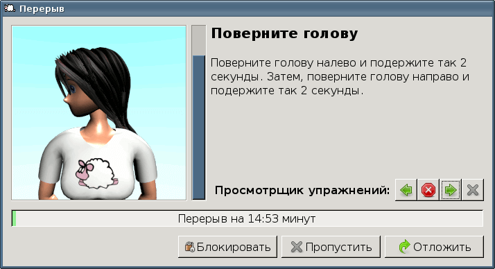 бесплатная программа знакомство с компьютером