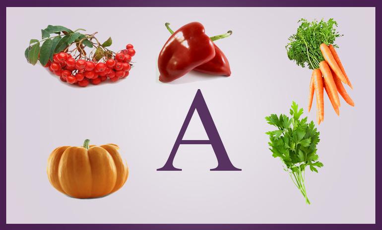 Витамин А: польза для организма мужчин и женщин, оптимальная дозировка для взрослых и детей